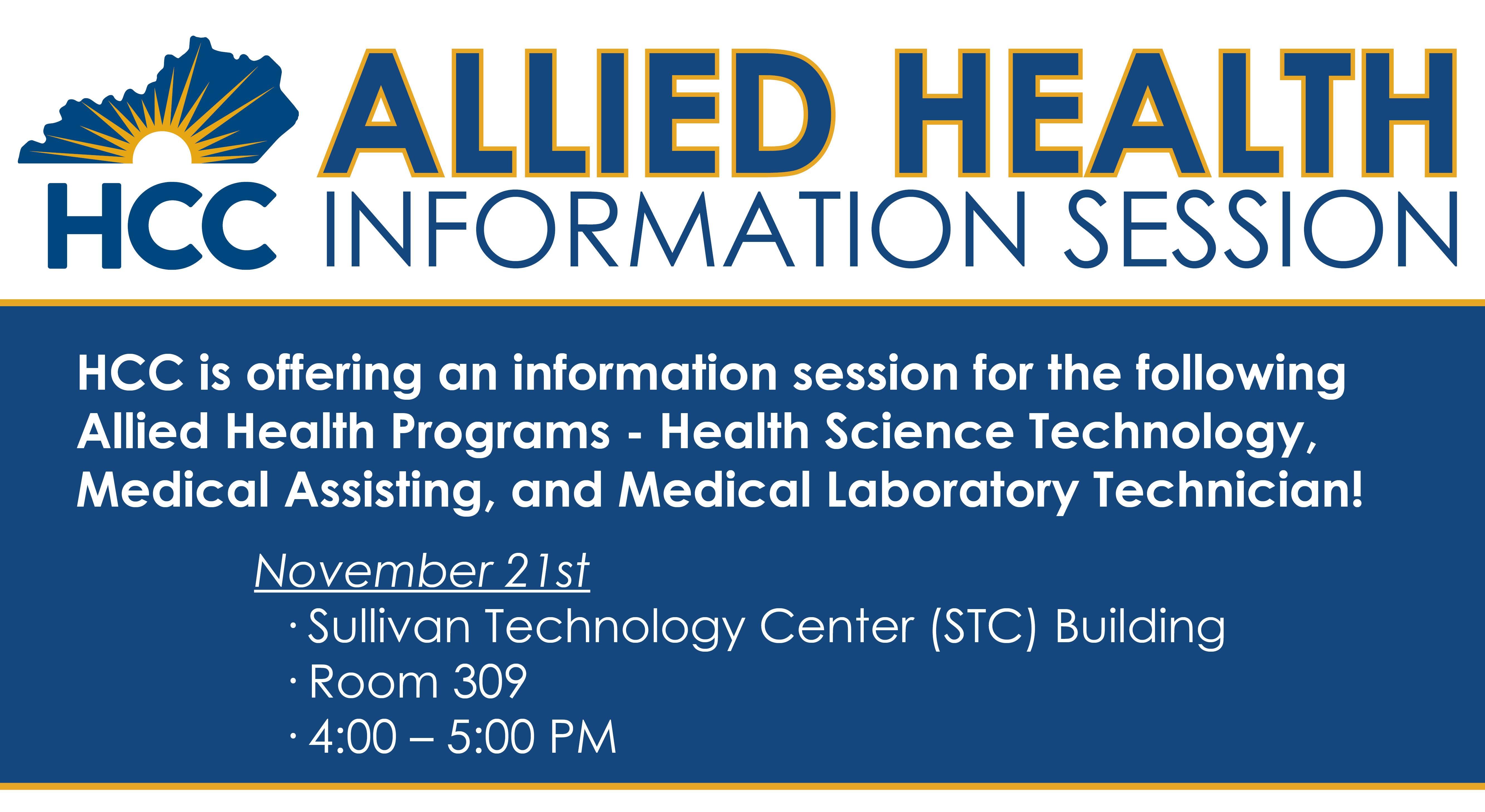 HCC Allied Health Programs Open House